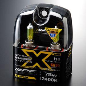 ハロゲンバルブ スーパーJビームDY XY63 ディープイエロー 2400K H8 35W 2個入