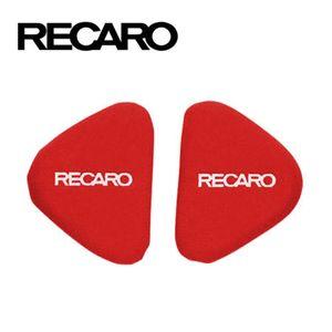 RECARO アジャスターパッド ベロアレッド 7217094