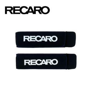 RECARO ベルトカバー ベロアブラック 7217085