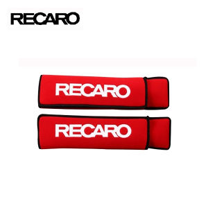 RECARO ベルトカバー ベロアレッド 7217087