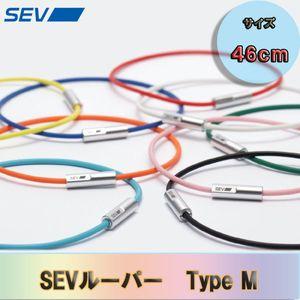 SEV SEVルーパー タイプM/46cm/グリーン