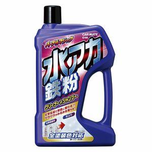 パープルマジック 水アカ鉄粉クリーナーinシャンプー C48