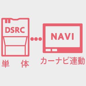 Panasonic CA-DC10D DSRC連動接続コード