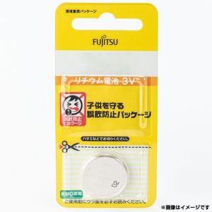 FUJITSU リチウムコイン電池 3V CR1632 1個パック