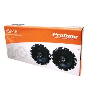 プロトーン VSP-16 16cm2ウェイコアキシャルスピーカー