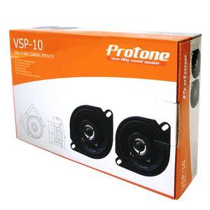 プロトーン VSP-10 10cm2ウェイコアキシャルスピーカー