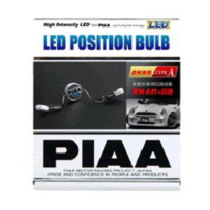 H-770 輸入車専用LEDポジション 欧州車用タイプA
