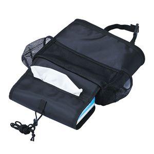 保冷保温シートバックポケット W700