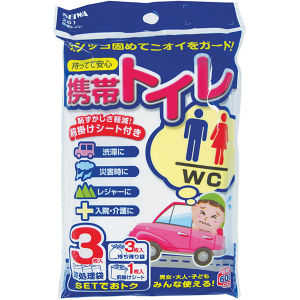 携帯トイレ Z61 3個入り