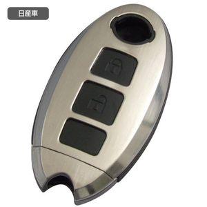 キーケース 日産車タイプ1 ハードタイプ PZ-540 メタルフレーム