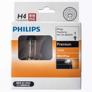 PHILIPS ハロゲンバルブ プレミアム 3200K H4 60/55W 2個入