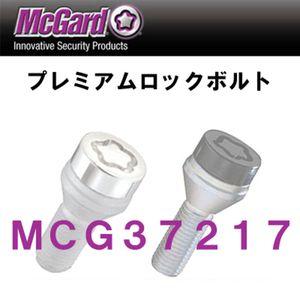 McGard プレミアムロックボルト ブラック MCG37217 M12×1.5 BMW用 4個セット