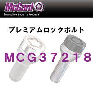 マックガード プレミアムロックボルト ブラック MCG37218 M12×1.5 BMW用 4個セット