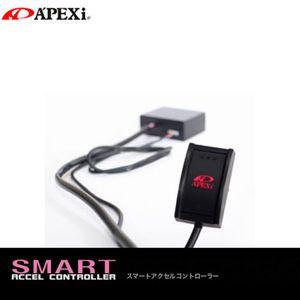 APEX スマートアクセルコントローラー/410-A001