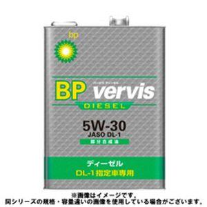 BP バービス ディーゼル/5W30/DL1/4L 部分合成油 ディーゼル