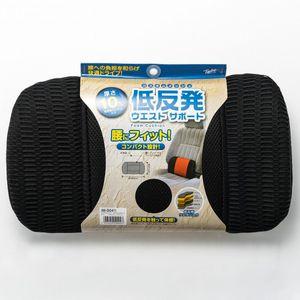 カスタムメッシュ背当て IM-0041 ブラック/ブラック
