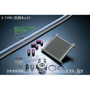 HKS オイルクーラー Sタイプ 15002-AK006