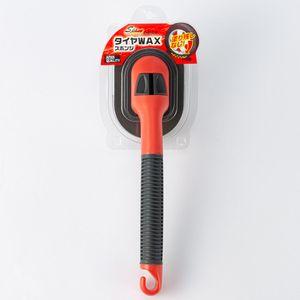 SpaPlus タイヤワックス用スポンジ CW-08