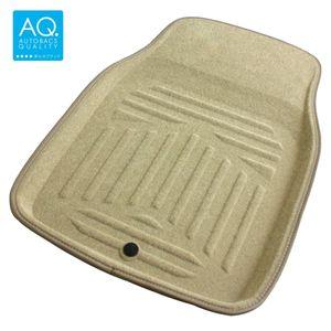 AQ 立体形状のインテリア用マット カーマット ベージュ フロント用