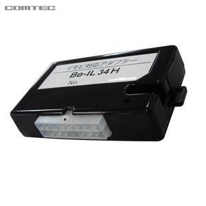 ビータイム エンジンスターター専用オプション イモビ対応アダプター ホンダ用/Be-IL34H