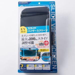 スライドバイザースクリーン SZ68 スモーク