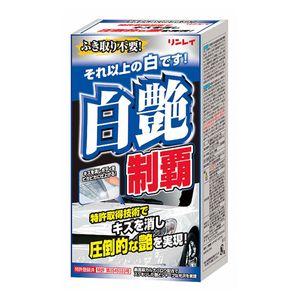 白艶制覇 200mL