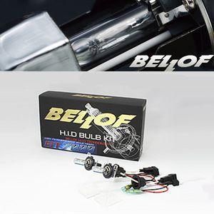 BELLOF HIDバルブキット GT7000 ハイパワーユニット用/H4シングル/EMC203