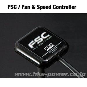 HKS FSC/ファン&スピードコントローラー 45007-AN001 ニッサン ステージア/フェアレディZ