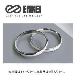ENKEI ハブリング HUB54N 1個入り