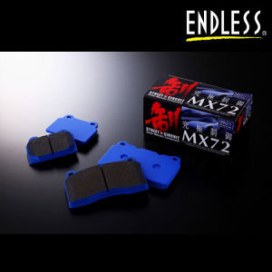 ENDLESS ブレーキパッド AP Racing製キャリパー専用/MX72/RCP078