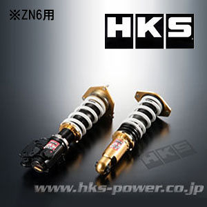 HKS HIPERMAX MAX4 GT ニッサン スカイライン V36/80230-AN004