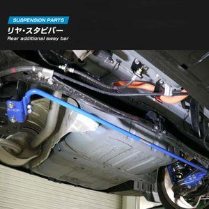 CUSCO 追加スタビバー リヤ用 386311B16 ホンダ フィットハイブリッド/CR-Z/インサイト