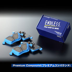 ENDLESS Ewig プレミアムコンパウンド ブレーキパッド リア用 EIP021PC BMW NEW TI E46