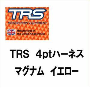 TRS 4ptハーネス マグナム イエロー