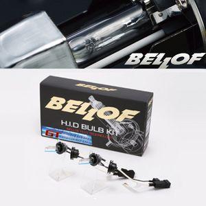 BELLOF HIDバルブキット GT6000 ハイパワーユニット用/M-ulti タイプS/EMC314