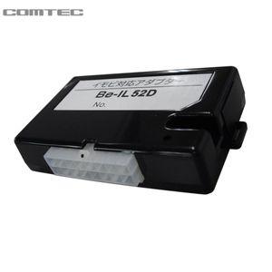ビータイム エンジンスターター専用オプション イモビ対応アダプター ダイハツ用/Be-IL52D