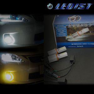 Junack LEDIST H8/H9/H11/H16 2500K 20W LEDバルブ/LFB-2Y