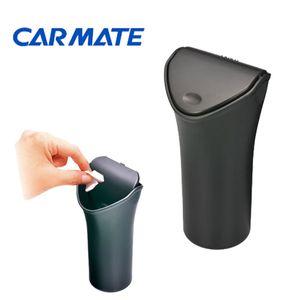 ゴミ箱 ボトル型 CZ369