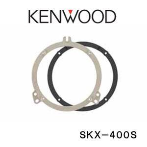 KENWOOD SKX-400S バッフルボード【スバル】