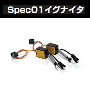 BELLOF Spec 01 イグナイタ Ver3 BE-H10-010