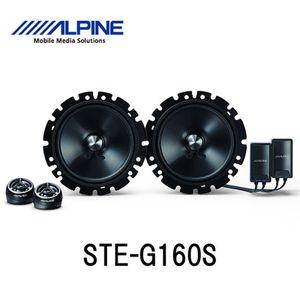 ALPINE STE-G160S 16cm2ウェイセパレートスピーカー