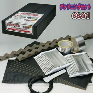 OSCAR SS01 デッドニングセット