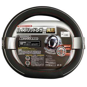 ハンドルカバー ハイブリッドレザーオーバール K-D406 ブラック/レッド