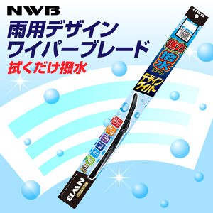 HD48A 強力撥水コートデザインワイパー