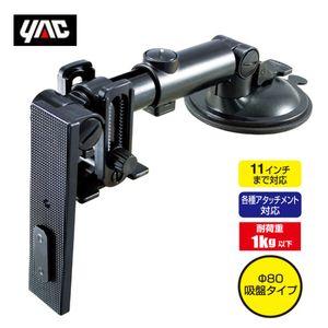 ローマウント伸縮タイプ吸盤基本台 重荷重/VP-T30