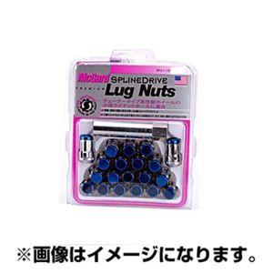 McGard スプラインドライブラグナット 袋タイプテーパー形状 青/黒 MCG65039BL M12×1.25 20個セット ニッサン・スバル・スズキ