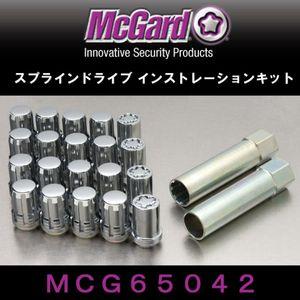 McGard スプラインドライブ インストレーションキット 袋タイプテーパー形状 クローム MCG65042 M14×1.5 20個セット レクサスLS