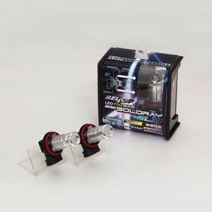 BELLOF LED FOG コンバージョンバルブ シリウス ボールド・レイ マイルド H8/H11/H16 DBA1341