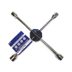 エマーソン クロスレンチ 14インチ 薄口21mm付 NR-03