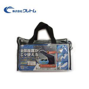 普通車用スペースクッション CFD-1